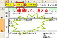 JVCG2009tips013.PNG, SIZE:404x275(16.4KB)